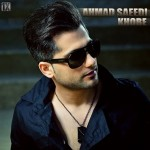 دانلود آهنگ جدید احمد سعیدی به نام خوبه
