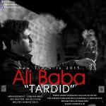 دانلود آهنگ جدید و بسیار زیبای علی بابا به نام تردید