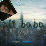 دانلود آهنگ جدید و بسیار زیبای علی بابا به نام بی لیاقت
