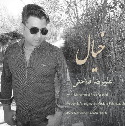 دانلود آهنگ غمگین ایرانی با لینک مستقیم