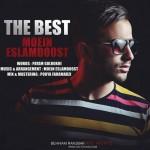 دانلود آهنگ جدید معین اسلامدوست به نام بهترین