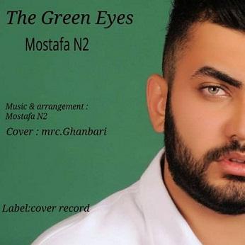 دانلود آلبوم مصطفی ان 2 به نام چشم های سبز