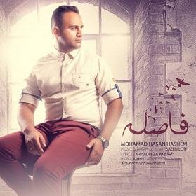 دانلود آهنگ جدید محمد حسن هاشمی
