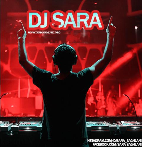 دانلود ریمیکس شاد و پر انرژی DJ Sara