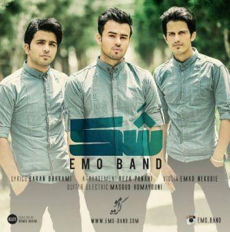 آهنگ جدید و بسیار زیبای EMO Band به نام شک