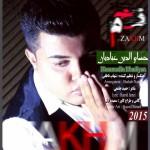 آهنگ حسام الدین عبادیان به نام زخم