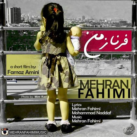 آهنگ جدید مهران فهیمی به نام فرناز من