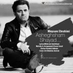 دانلود آهنگ جدید میثم ابراهیمی به نام عاشقتم شاید