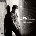 آهنگ جدید مجتبی حاجی عباسی بنام پرسه