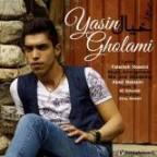 آهنگ جدید یاسین غلامی بنام خیال