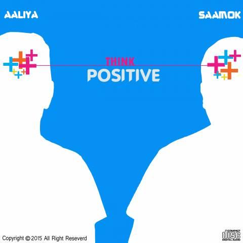 آلبوم جدید گروه مثبت به نام فکر کن مثبت