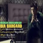 آهنگ جدید مهران محمدی بنام بیا برگرد