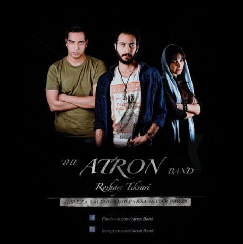 دانلود آهنگ جدید گروه Atron به نام روزهای تکراری