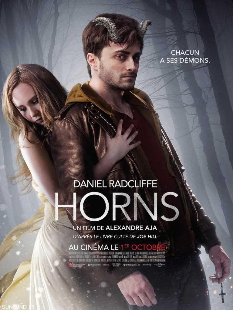 دانلود فیلم فوق العاده زیبای Horns 2013
