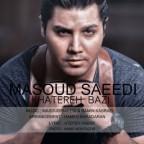 دانلود آهنگ جدید مسعود سعیدی بنام خاطره بازی