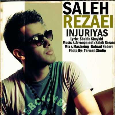 آهنگ جدید صالح رضایی بنام اینجوریاست