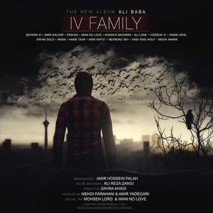 دانلود آلبوم جدید علی بابا به نام IV Family