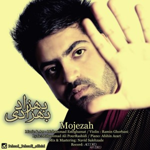 Behzad Behzadi - Mojezeh