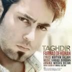 song Farhad Dehghan Taghdir