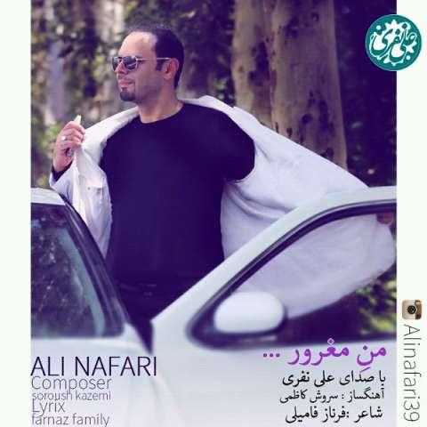 Ali Nafari Mane Maghroor دانلود آهنگ جدید علی نفری به نام من مغرور