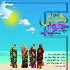 دانلود آلبوم ابراهیم سنگابی به نام خوار