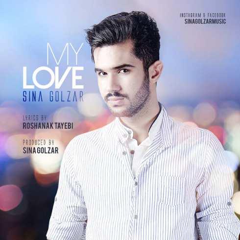 Sina Golzar Eshgham دانلود آهنگ جدید سینا گلزار به نام عشقم