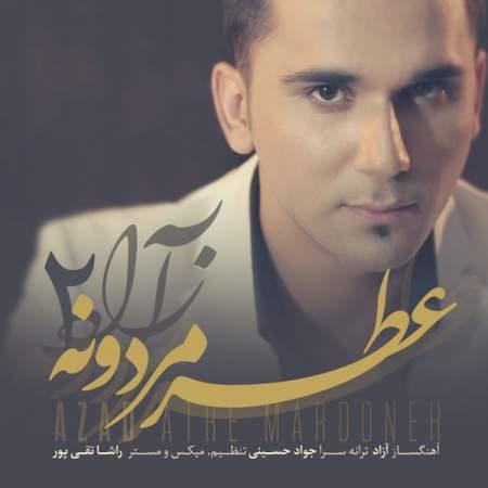 Azad Atre Mardone دانلود آهنگ جدید آزاد به نام عطر مردونه دو
