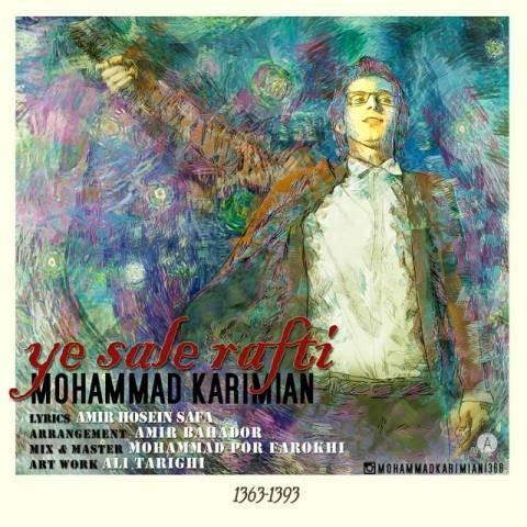 محمد کریمیان-یه سال رفتی