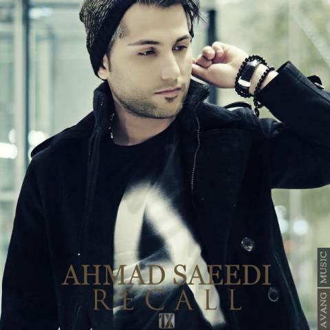 احمد سعیدی-ریکال