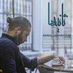 Bardia Haghshenas - Sanieha (Ft Sania)