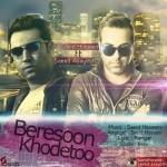 saeed-asayesh-feat-saeid-hossein-beresoon-khodeto