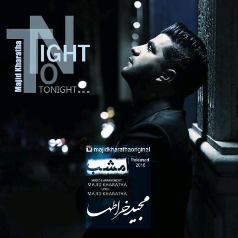 مجید خراطها-امشب