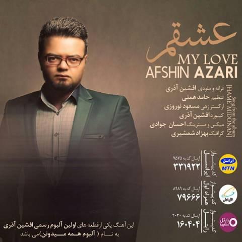 افشین آذری-عشقم