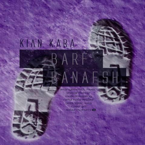 کیان کارا-برف بنفش