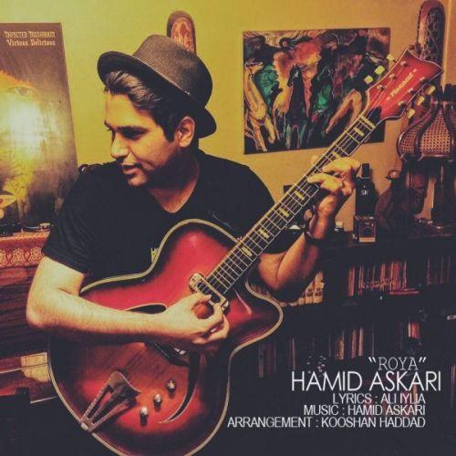 حمید عسکری-رویا