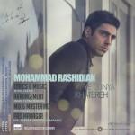 Mohammad-Rashidian-Ye-Donya-Khatereh