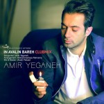Amir-Yeganeh-In-Remix