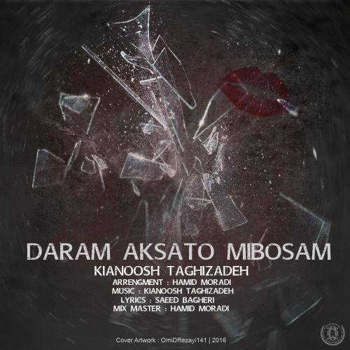 کیانوش تقی زاده-دارم عکساتو میبوسم
