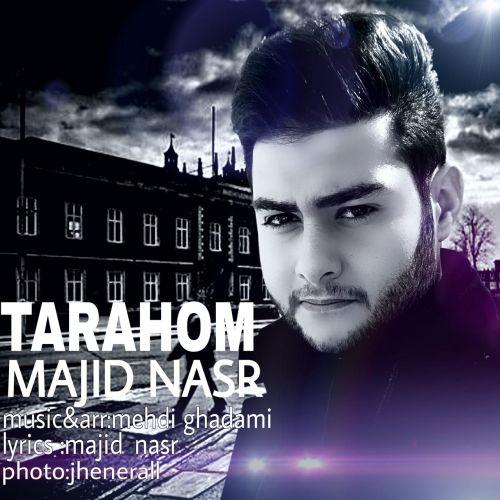 مجید نصر -ترحم