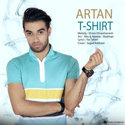 آرتان -تی شرت