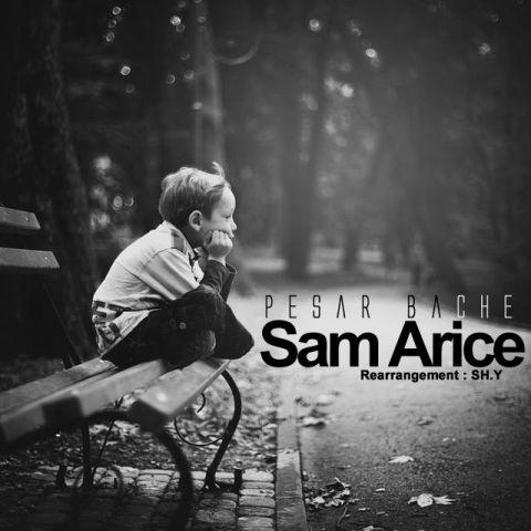 سام آریس-پسر بچه