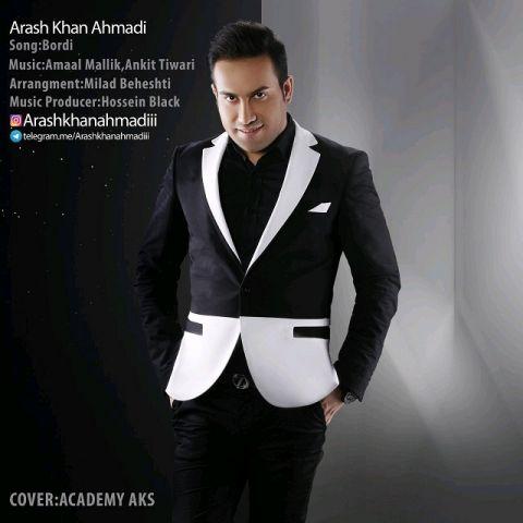 آرش خان احمدی-بردی