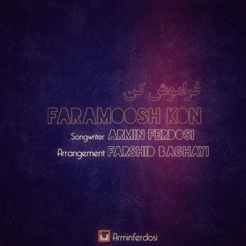 آرمین فردوسی-فراموش کن