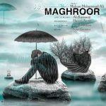 مهیار محمد علی-مغرور