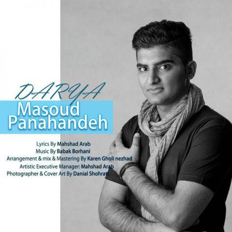 مسعود پناهنده-دریا