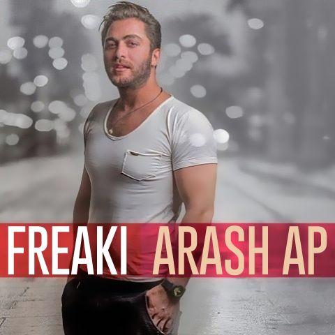 آرش AP-Freaki