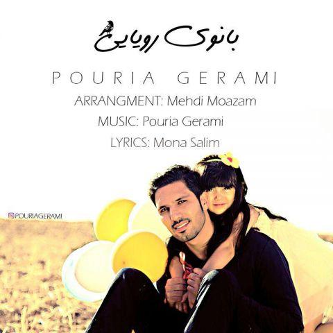 پوریا گرامی-بانوی رویایی