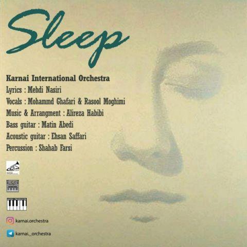 ارکستر کرنای-خواب