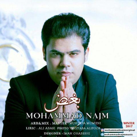 محمد نجم-بغض