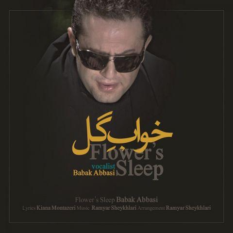 بابک عباسی-خواب گل